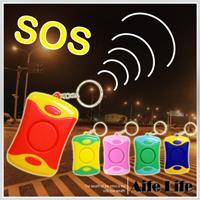 【aife life】二合一分貝防狼警報器鑰匙圈/防身警報器手電筒照明防搶防身防盜求救警報隨身110