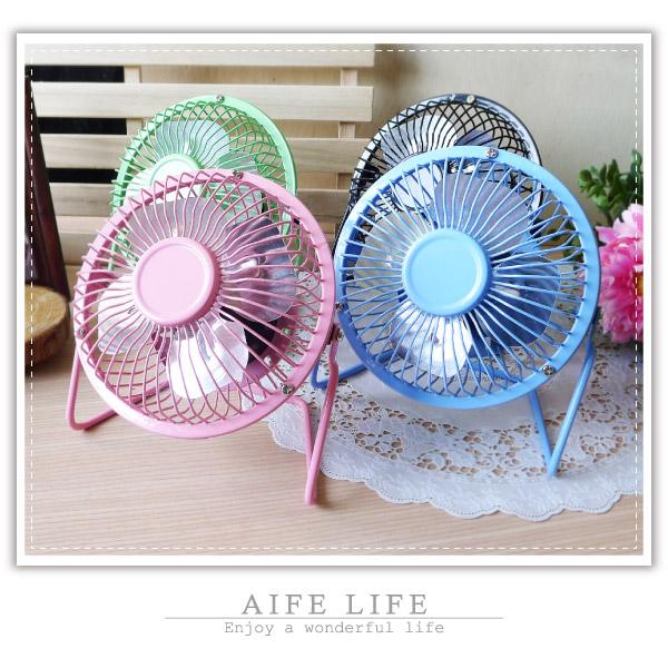 【aife life】復古迷你鐵風扇/4吋USB風扇/超低耗電/大同電風扇/迷你風扇/鋁葉風扇/塑膠扇葉