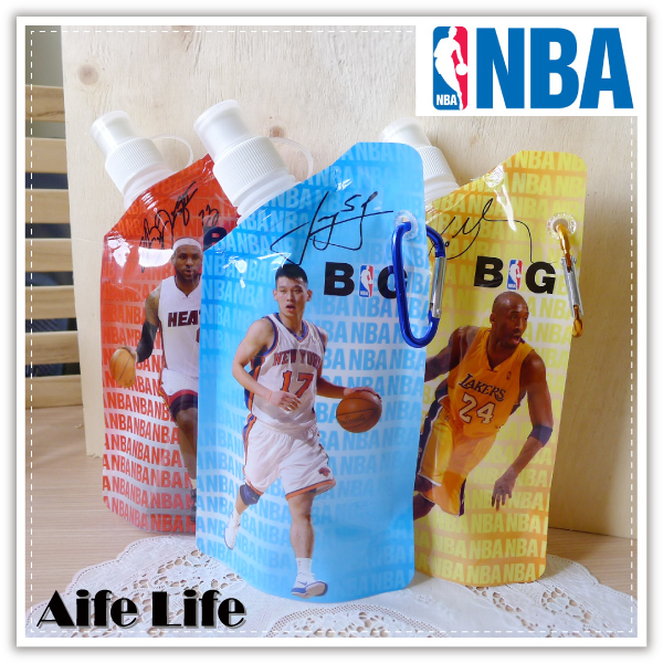 【aife life】NBA明星球員折疊水壺/SGS檢驗合格/林書豪水壺/環保運動水壺創意可掛式折疊冷水袋冷水壺廣告水壺