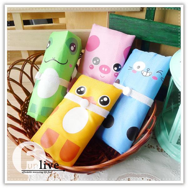 【aife life】動物釦式折疊購物袋/可愛動物環保購物袋/卡通購物袋/摺疊購物袋/肩背包/摺疊收納袋/手提袋