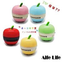 【aife life】超Q蘋果造型吸塵器/apple吸塵器/水果吸塵器/桌上型吸塵器,超可愛蘋果造型,筆電鍵盤書桌的清潔小幫手,最佳贈禮品