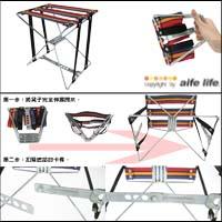 【aife life】戶外休閒必備鐵架摺疊椅(小)/沙灘椅/折疊椅,鐵架結構耐用又堅固,可放汽車上,好收納不占空間!