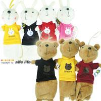 【aife life】韓國超人氣米兔筆袋/Metoo系列布偶、玩偶筆袋、化妝包、眼鏡袋、萬用包、收納包等,圓滾滾的腦袋、害羞的表情,可愛指數不輸法國兔