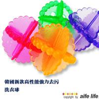 【aife life】韓國新款高性能強力去污清潔洗衣球、洗衣皂、洗衣機專用,節省洗衣精、減少洗衣打結 / 一組兩個