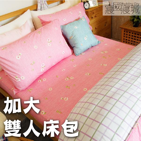 加大雙人床包組-春天?格紋 【精梳純棉、吸濕排汗、觸感升級】台灣製造 # 寢國寢城