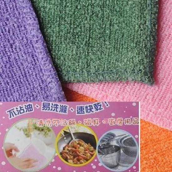 【九元生活百貨】尼龍菜瓜布 不沾油洗碗布