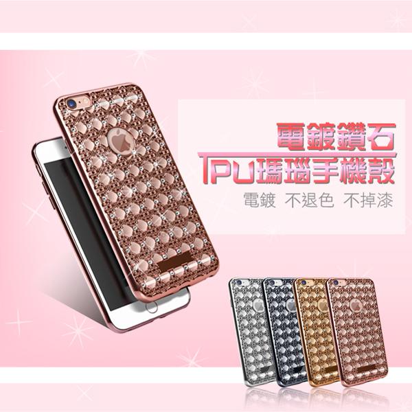 蘋果 iPhone 5/5s 電鍍鑲鑽 TPU軟殼 瑪瑙手機殼 菱格紋 玫瑰金 不掉色 手機背殼 保護套