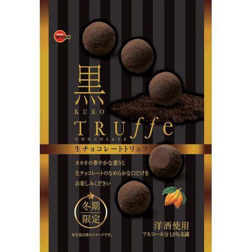 【冬季限定】Bourbon北日本黑松露巧克力 (52.5g) Truffe Chocolate ???? ???????????