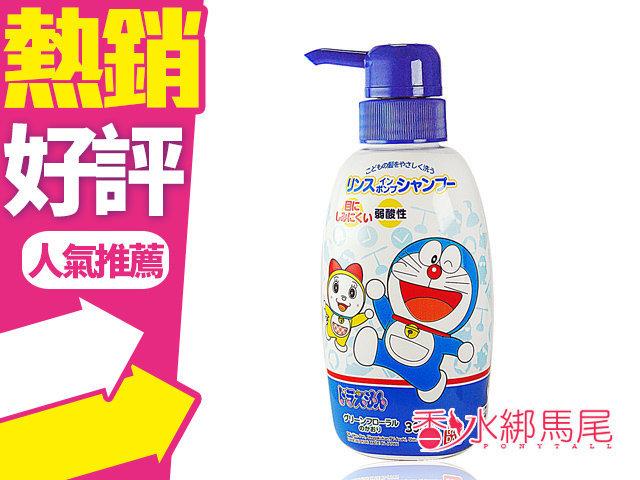 日本 哆啦A夢 造型 兒童洗髮精 300ML 清新花香 小叮噹?香水綁馬尾?
