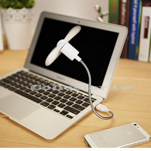 【C15041701】蛇形USB風扇 迷你風扇 小電扇 USB電扇 可隨意彎曲 風力強 安全軟葉