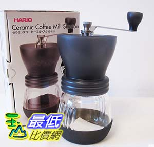 [COSCO代購 如果沒搶到鄭重道歉] Hario 簡約手搖磨豆機 玻璃瓶身 MSCS-2TB W108931
