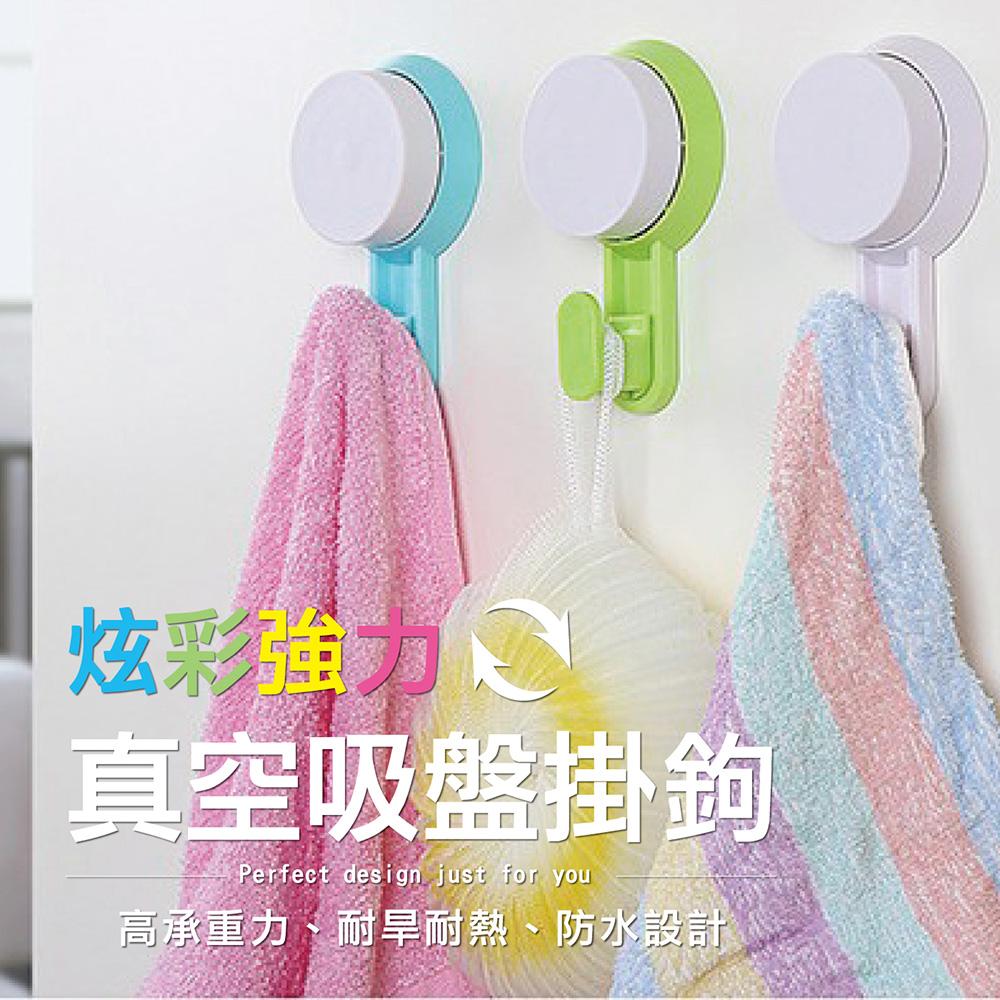 強力吸盤旋轉式無痕掛勾【HB-015】可掛曬衣架 收納 最高承重5公斤