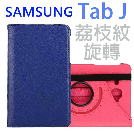 【旋轉、斜立】三星 SAMSUNG Tab J T285 荔枝紋皮套/書本式翻頁/保護套/旋轉斜立/平板專用