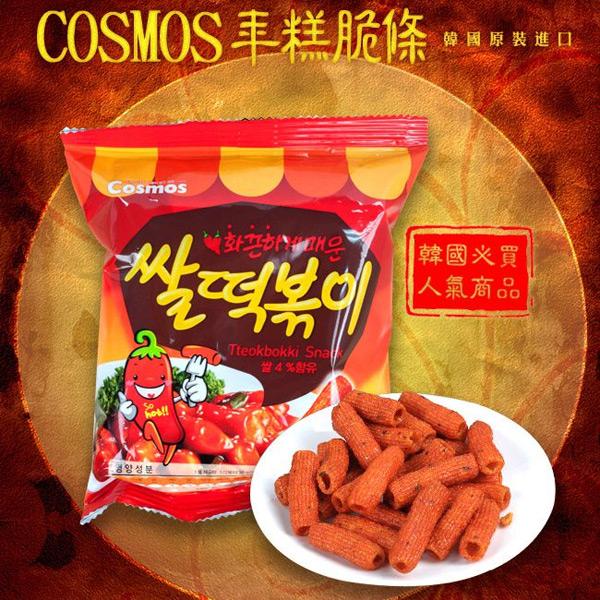 韓國 Cosmos 辣年糕餅乾 57g