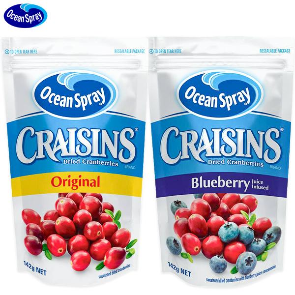 COSTCO 優鮮沛蔓越莓/藍莓果乾 142g