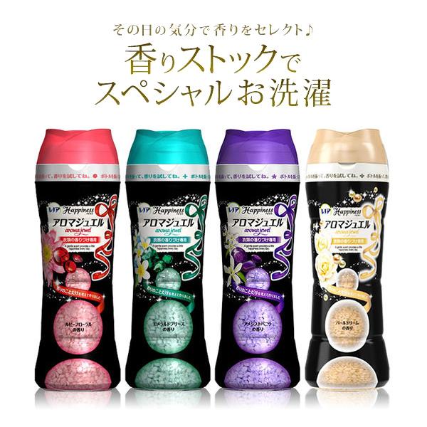 P&G 寶僑 除臭香氛 衣物芳香 顆粒 洗衣香香粒 375g 多款供選