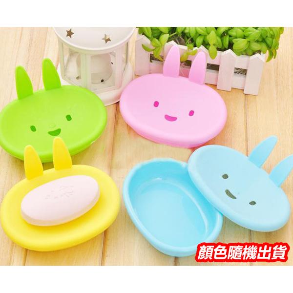 生活小物 卡通 MOMO兔香皂盒創意雙層/家居肥皂盒/顏色隨機