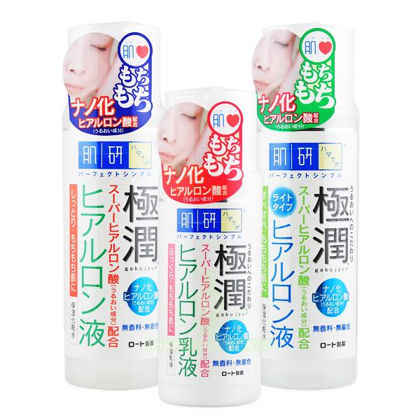 ROHTO 肌研極潤保濕化妝水清爽/滋潤/乳液