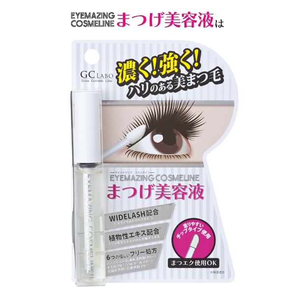 GC LABO 濃長滋養睫毛修護精華 7ml