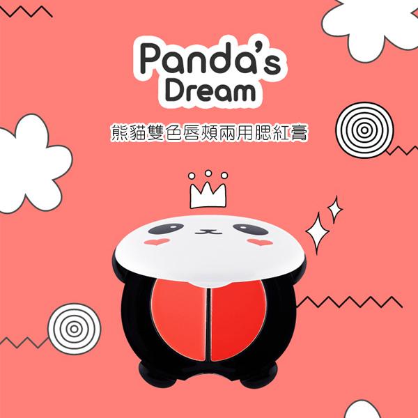 韓國 TONYMOLY 熊貓雙色唇頰兩用腮紅膏 1.7g*2