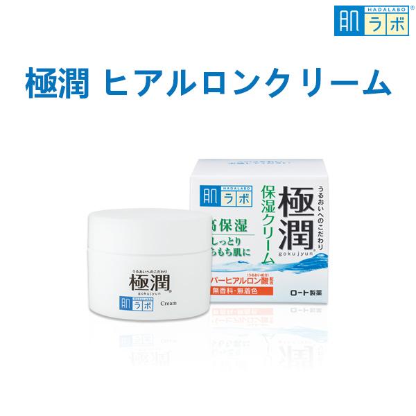 ROHTO 肌研極潤保濕凝霜 50g