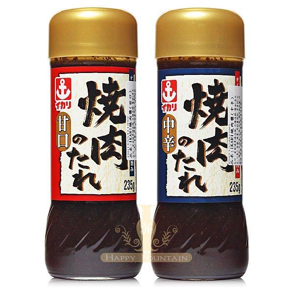 IKARI 燒肉醬 甘口/中辛 烤肉或炒飯/麵