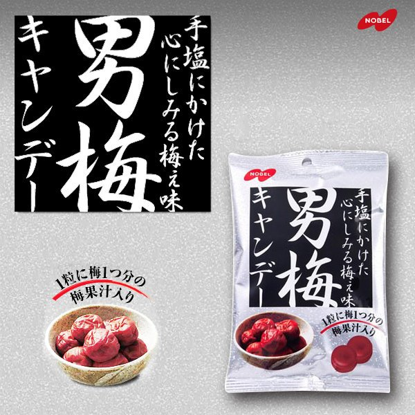 日本進口 諾貝爾 NOBEL 男梅梅汁糖 80g