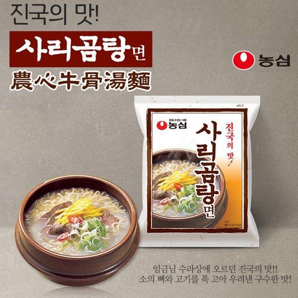 韓國 農心牛骨湯麵不辣 深受日本人喜歡的韓國泡麵之一