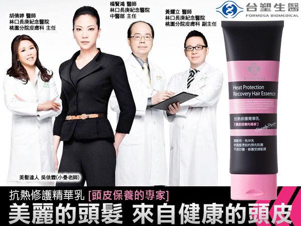 台塑生醫 Dr\