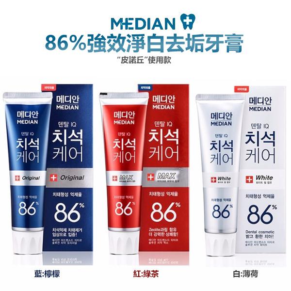 韓國 Median 86%強效淨白去垢牙膏 120g 皮諾丘使用款
