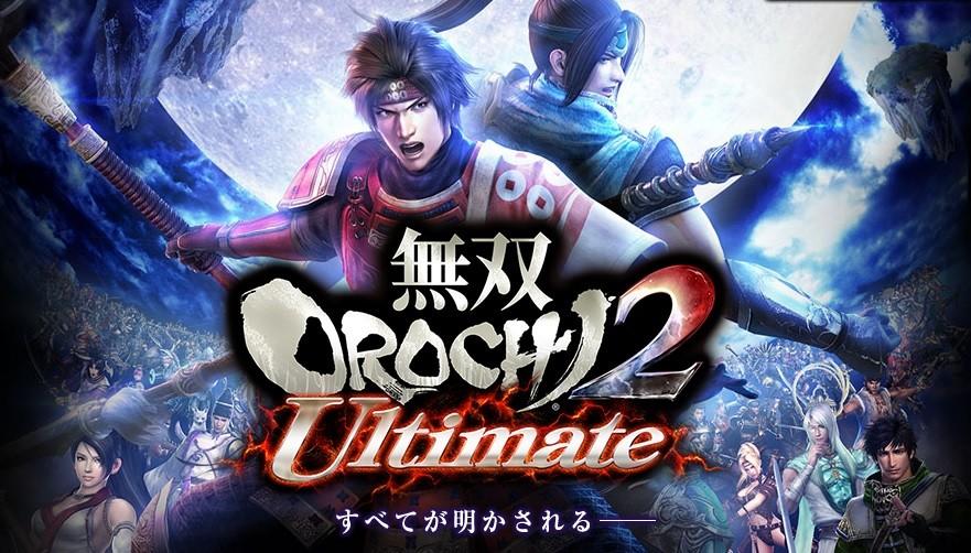亞洲中文版 [輔導級] PSV 無雙 OROCHI 蛇魔 2 Ultimate