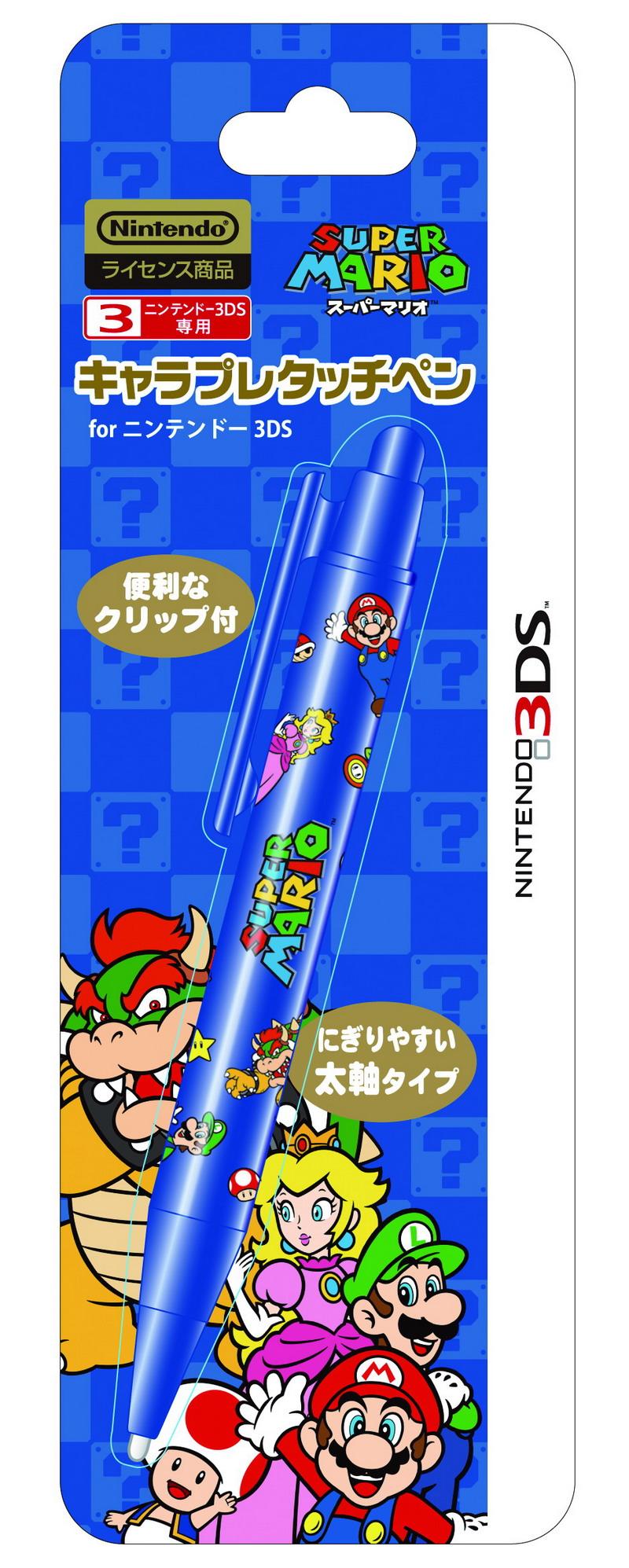 [3DS 周邊] 3DS 觸控筆瑪利歐 藍色 公司貨