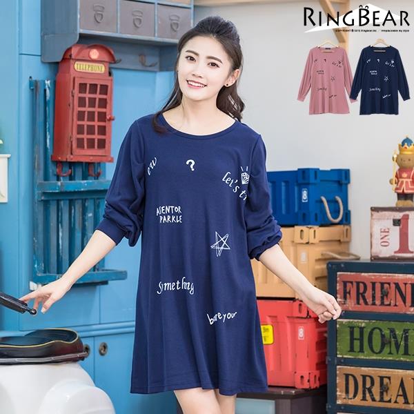 洋裝--可愛俏皮輕鬆隨性圓領手繪印圖娃娃袖傘襬洋裝(紅.藍XL-5L)-A230眼圈熊中大尺碼