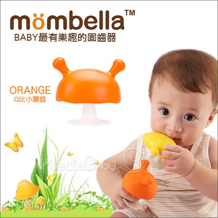 +蟲寶寶+【Mombella】超有趣!暢銷歐美 樂咬咬 Q比小蘑菇固齒器-橘色《現+預》