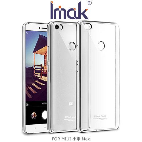 Imak 羽翼II水晶保護殼/MIUI 小米 Max/手機殼/保護殼/PC/背蓋/透明殼/晶透殼/水晶殼【馬尼行動通訊】