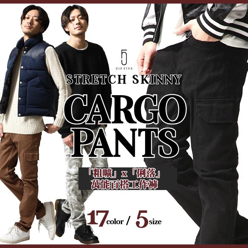 窄管工作褲