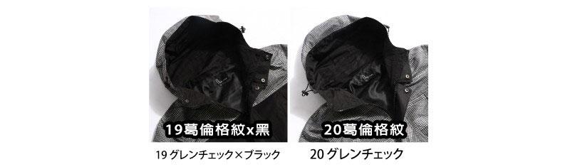 登山連帽外套