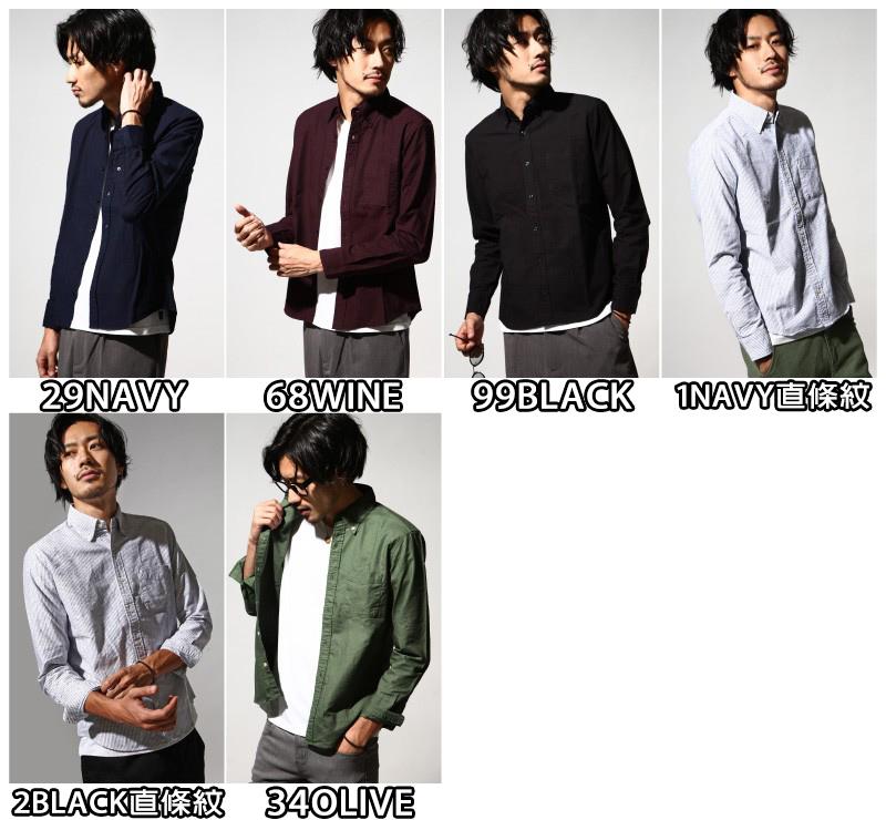 日本製牛津襯衫