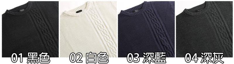 寬版針織衫