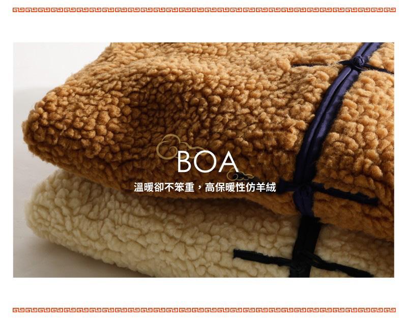中國風棉襖