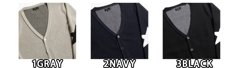 星星圖案針織外套