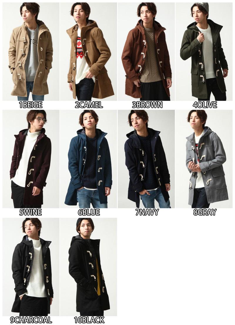 牛角釦大衣