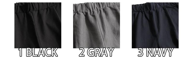 寬褲九分褲