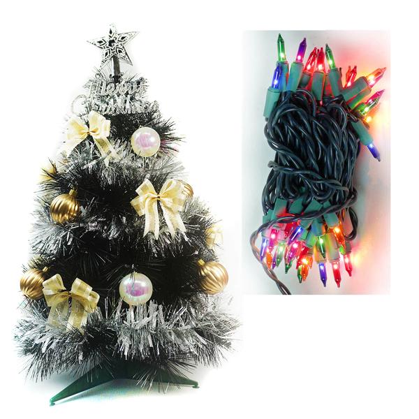 台灣製2尺(60cm)特級黑色松針葉聖誕樹 (金銀系配件)+50燈彩色聖誕鎢絲燈串YS-WPT02102