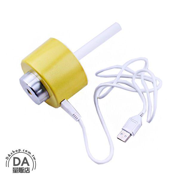 《DA量販店》瓶蓋加濕器 乾燥 薰香 精油 噴霧 汽車 空氣淨化器 靜音 USB 辦公室 冷氣房 黃(80-0975)