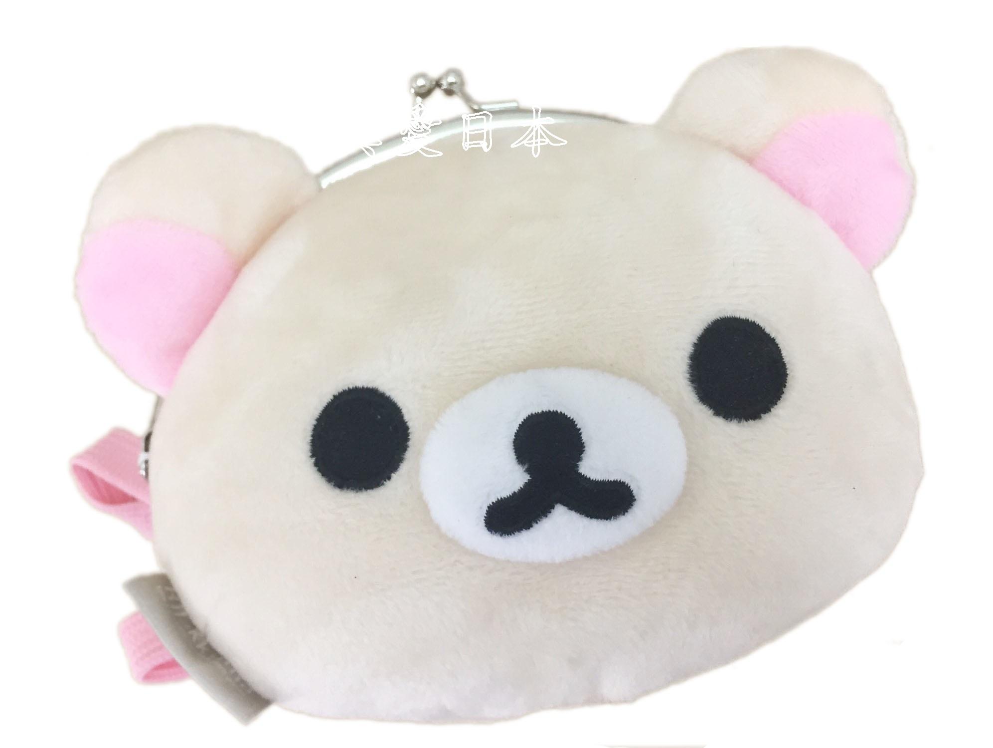 【真愛日本】16071800003頭型掛繩鐵扣零錢包票夾-奶熊  拉拉熊 San-X 零錢包 收納 包包