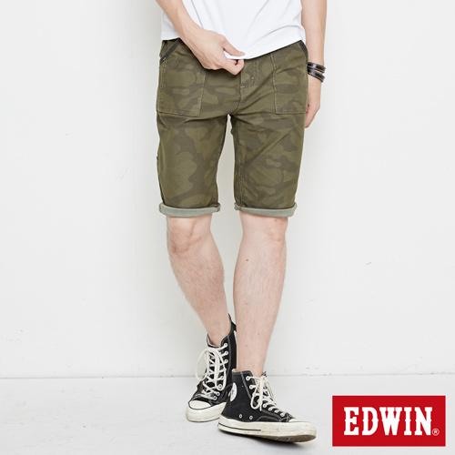 【5折優惠↘】EDWIN JERSEYS迦績迷彩CARGO短褲-男款 苔綠
