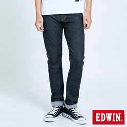 EDWIN 503窄直筒牛仔褲