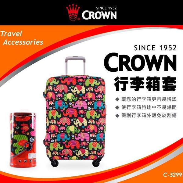 【加賀皮件】 CROWN皇冠 旅行箱套 L號 適用25-29吋 彈性佳 收納方便 旅行箱套 C-5299