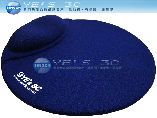 「YEs 3C」全新 YES3C 大圓矽膠鼠墊 矽膠護腕鼠墊 滑鼠墊 台灣製造 made in taiwan 適合長期使用